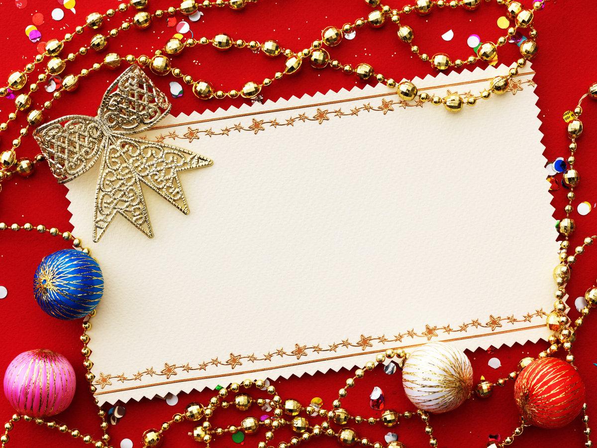 Мужчине, рождественский фон открытки