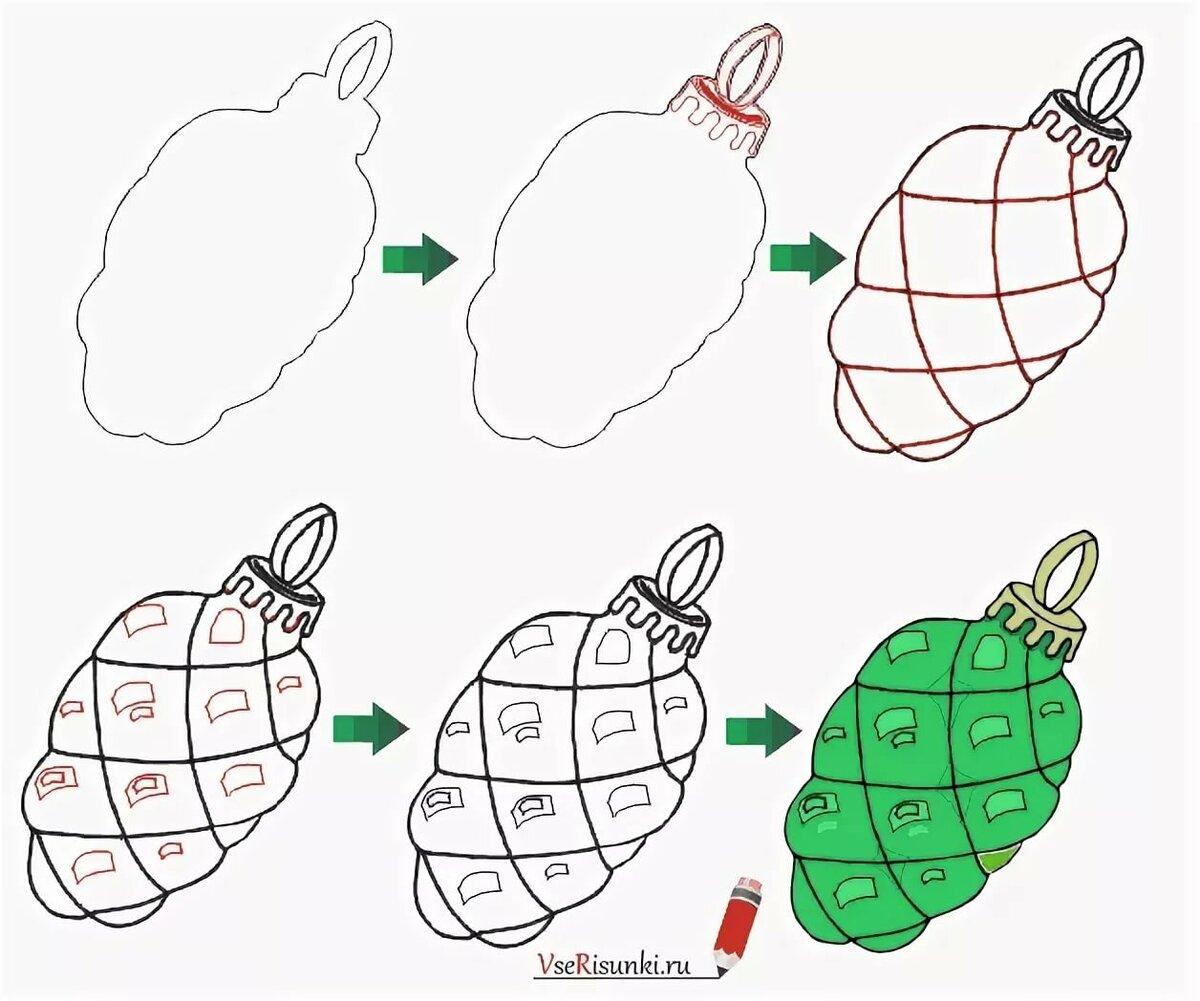нарисовать рисунок нового года поэтапно младших классов