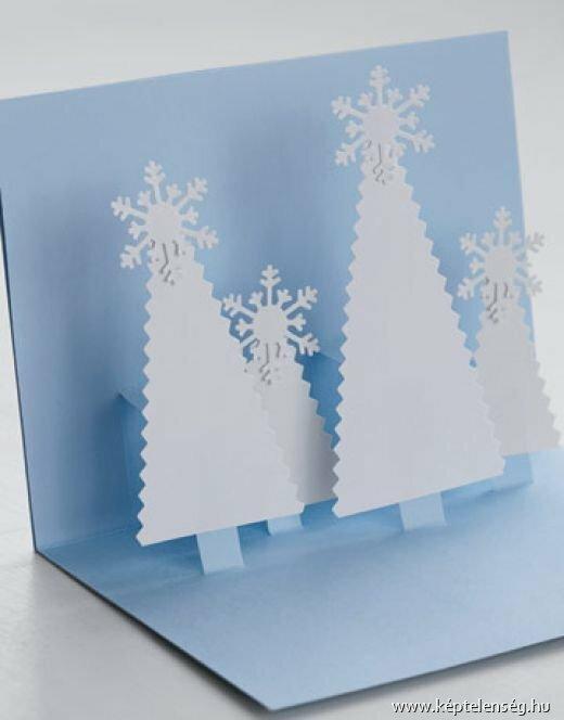 открытка раскладушка с объемной снежинкой планирующего