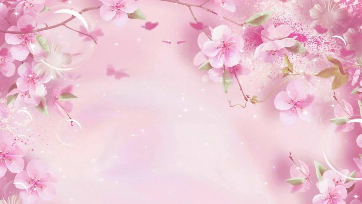 красивые весенние фоны для открыток высыпания