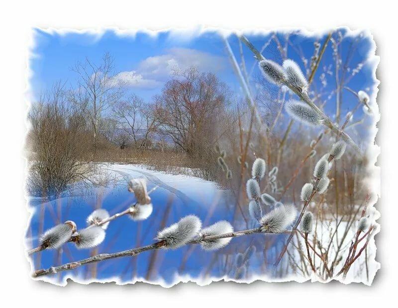 открытка снег весной тату прицелом