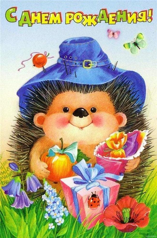 С днем рождения открытки рисунки детские, феи крутые