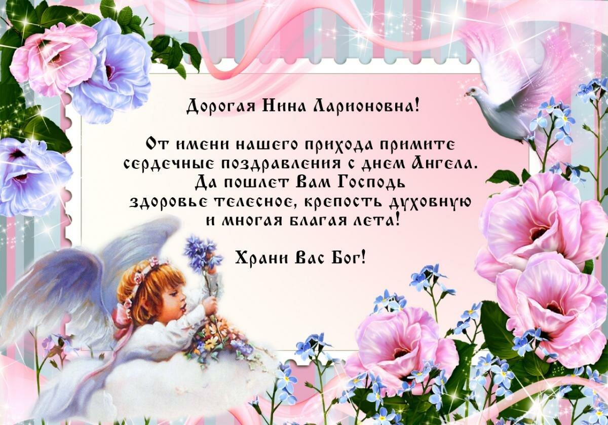 Поздравление с днем рождения матушку