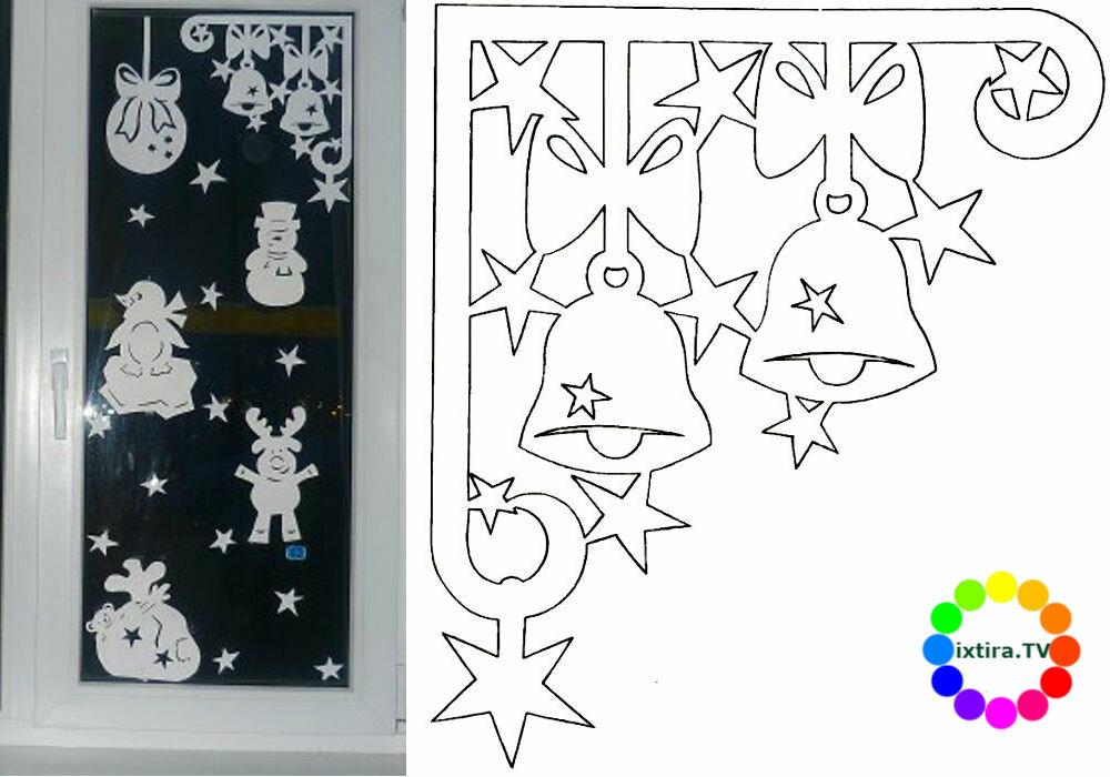 Картинки из бумаги на стекло к новому году