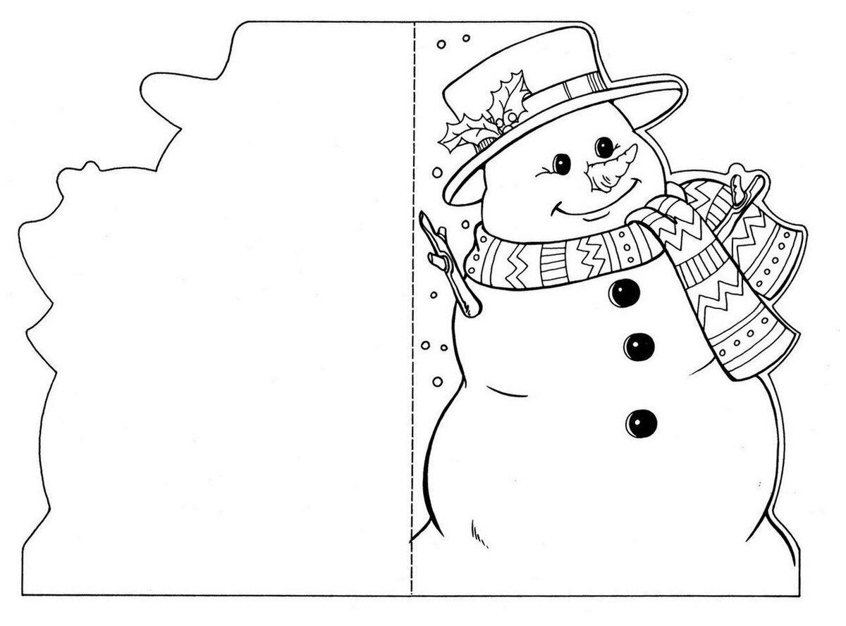 Новогодняя открытка своими руками для детей с шаблонами распечатать