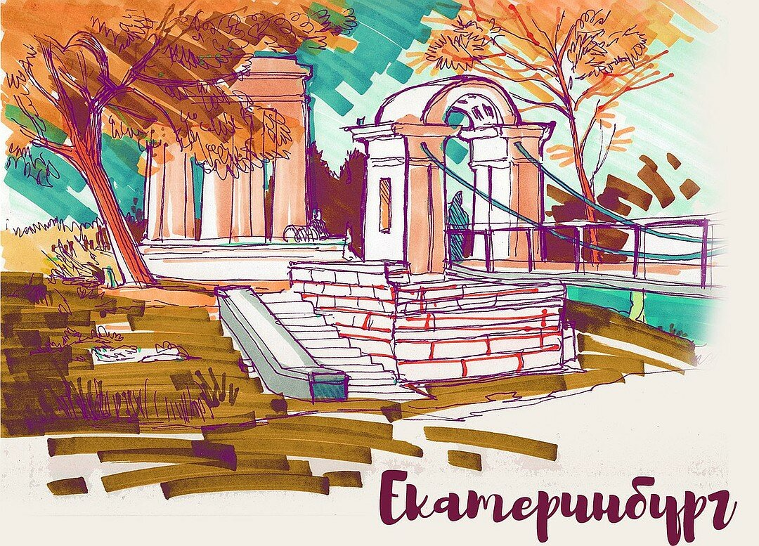 Екатеринбург в картинках графика