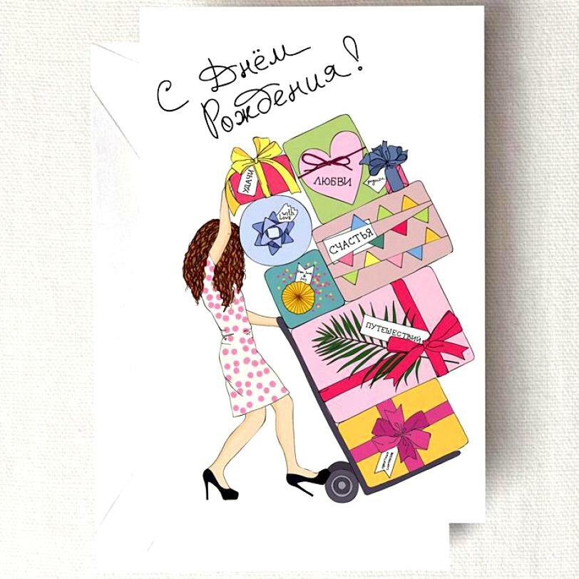 Креативные открытки на день рождения подруге