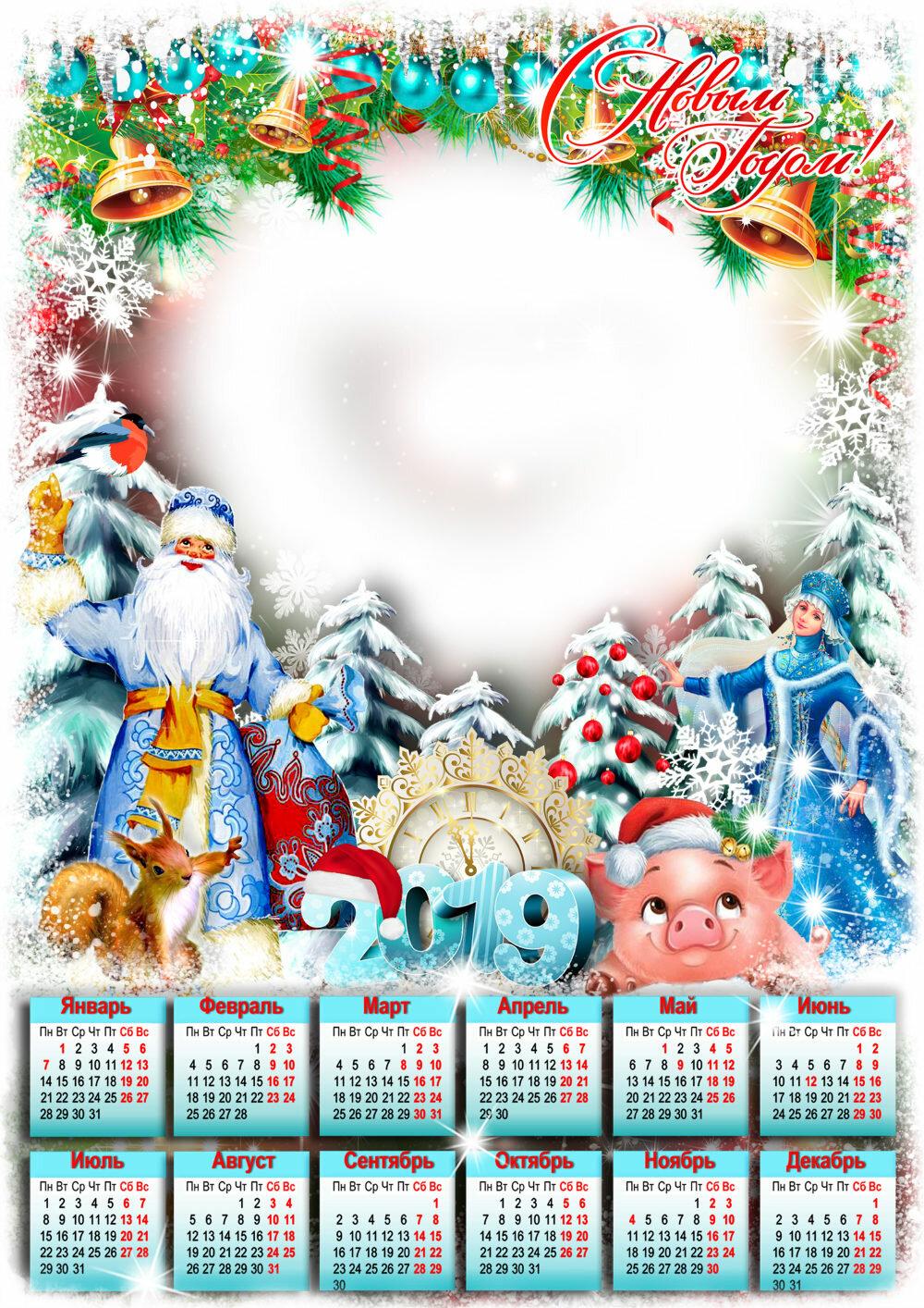 форма картинка новогодний календарь на прозрачном фоне количество людей, занимающихся