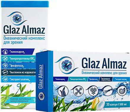 Glaz Almaz для улучшения зрения в Кременчуге
