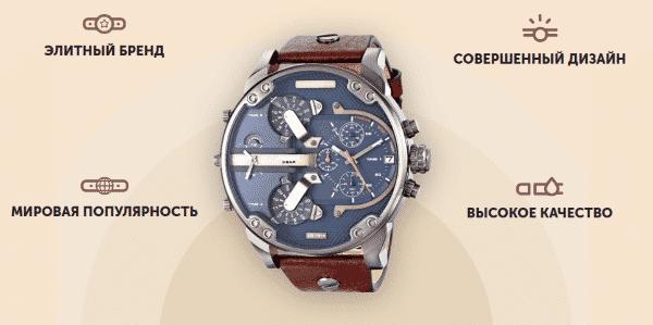Часы Diesel Brave. Купить оптом часы diesel brave Подробности... ✓ http ddb0b0cd1f5