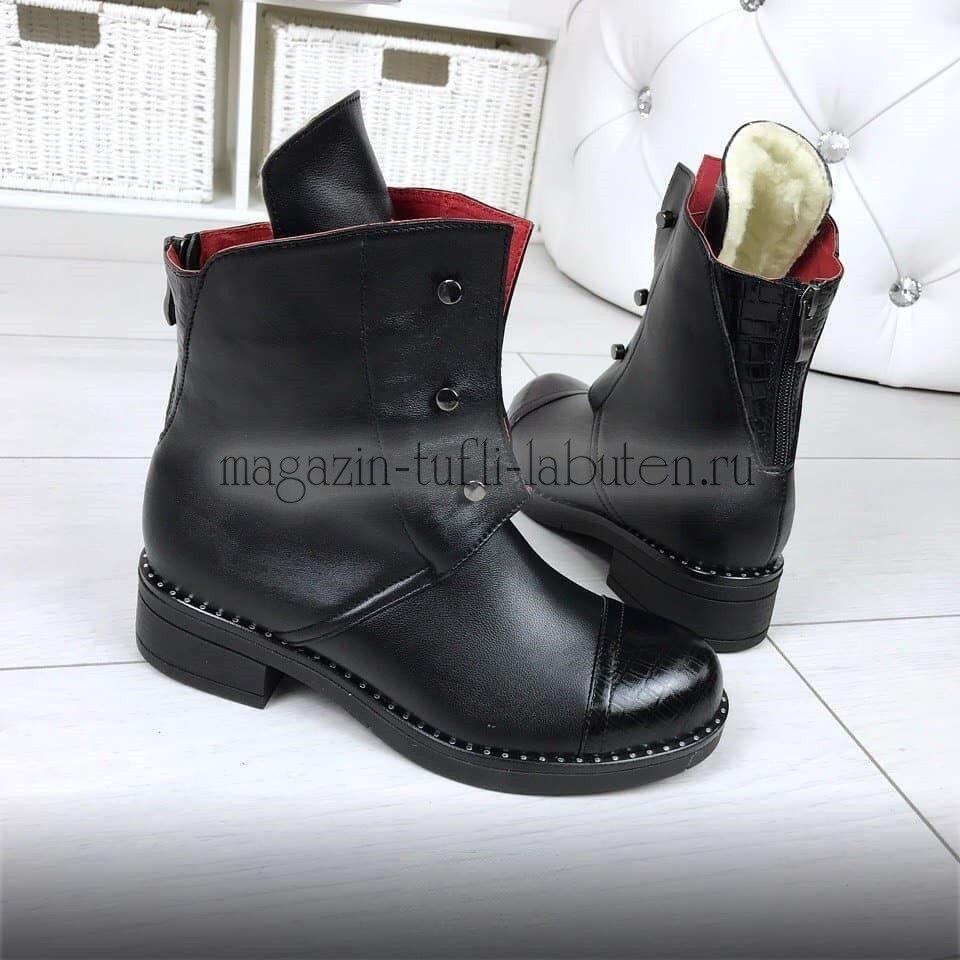 Ботинки Hermes женские. Ботинки hermes женские юбки Официальный сайт 🔔  http   bit 2366fa829ce