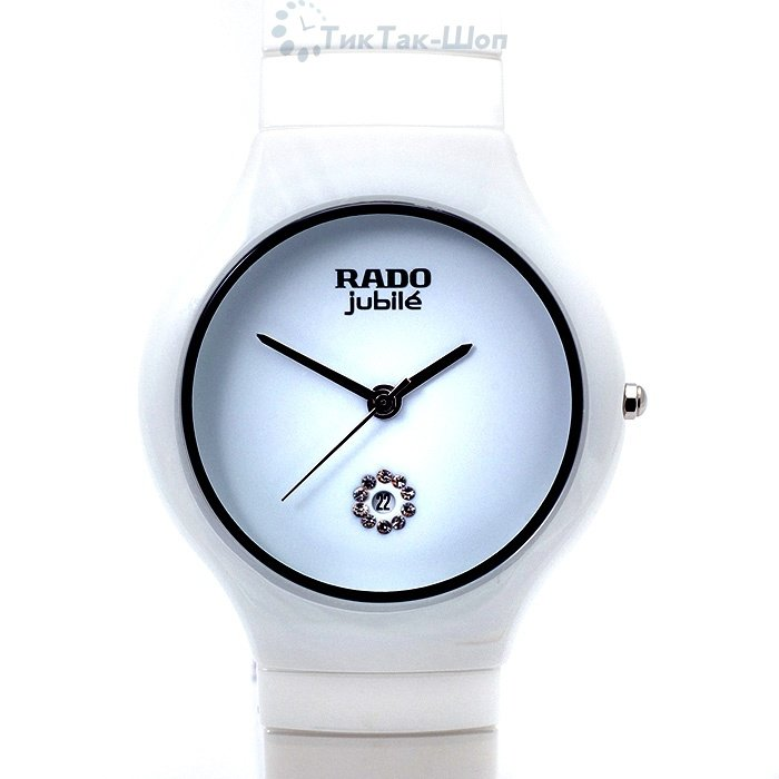 Характеристики копий часов rado jubile true.