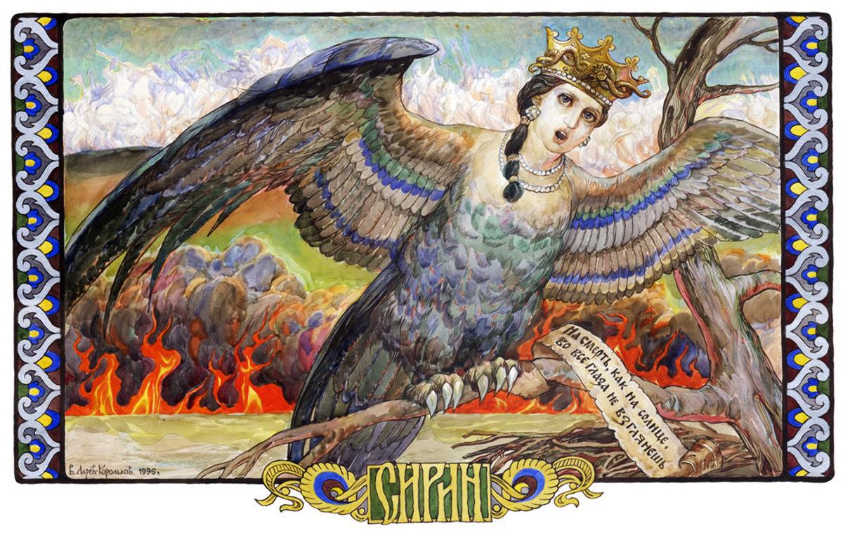 считает себя славянская мифология существа картинки с именами девяностые