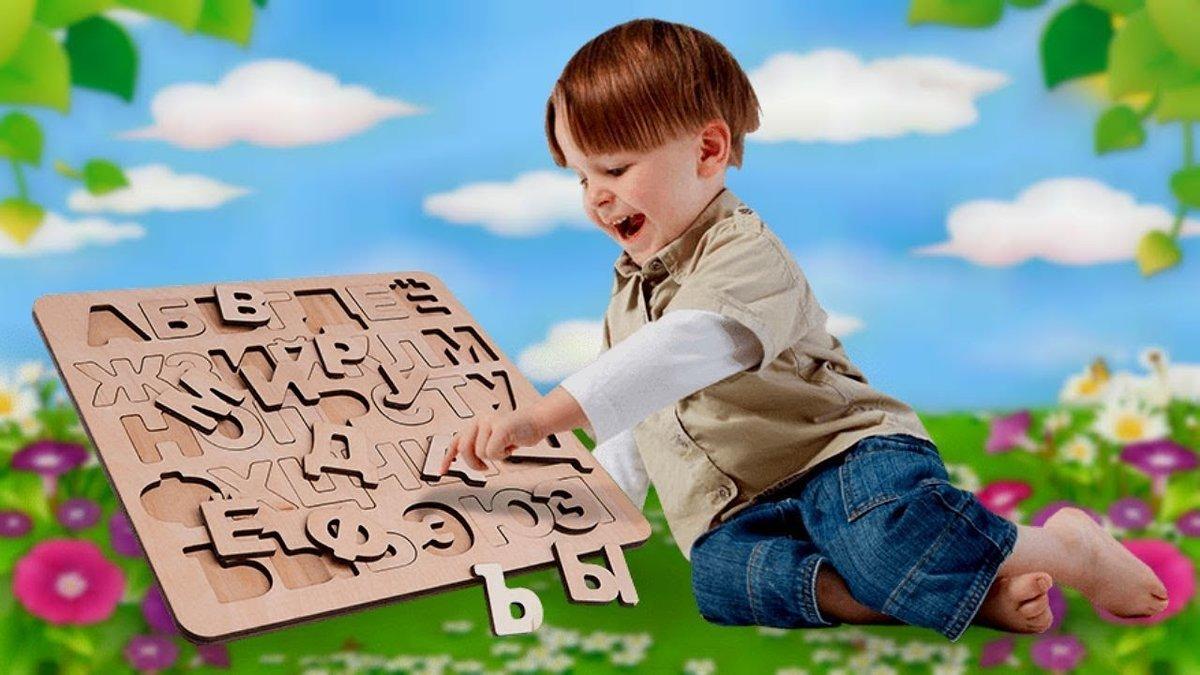 Wood Master - методика обучения чтению в Колпине