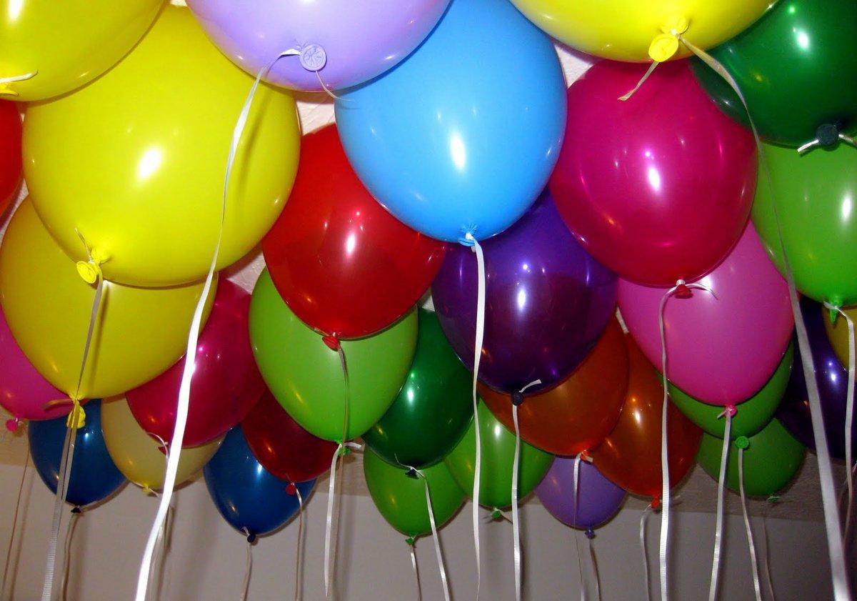 Открытки, картинки с шариками воздушными и цветами с днем рождения