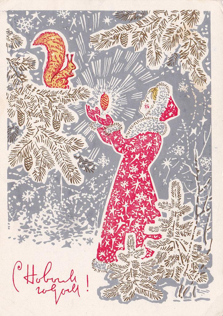Шаблон открыток с новым годом ссср, днем связи