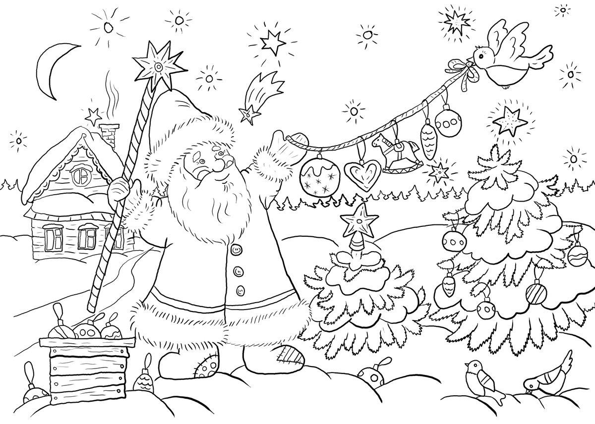 Нарисовать открытку новогоднюю тема 2019, кошка