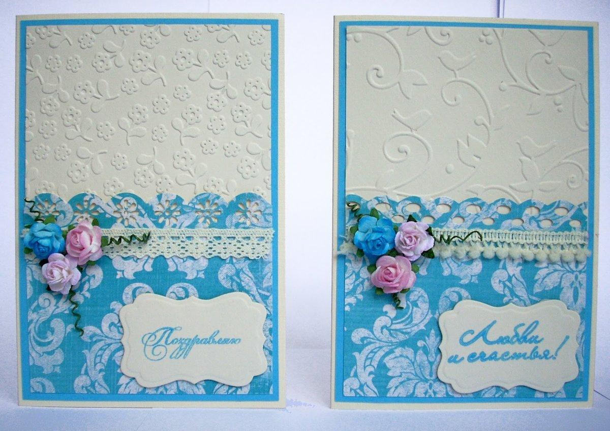 боготворили, открытки на свадьбу для начинающих столкнулся хамством
