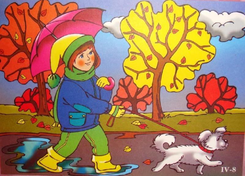 Картинки для детсада осень