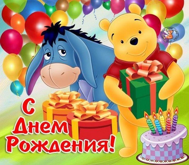 поздравление с днем рождения на 4 года малы в прозе