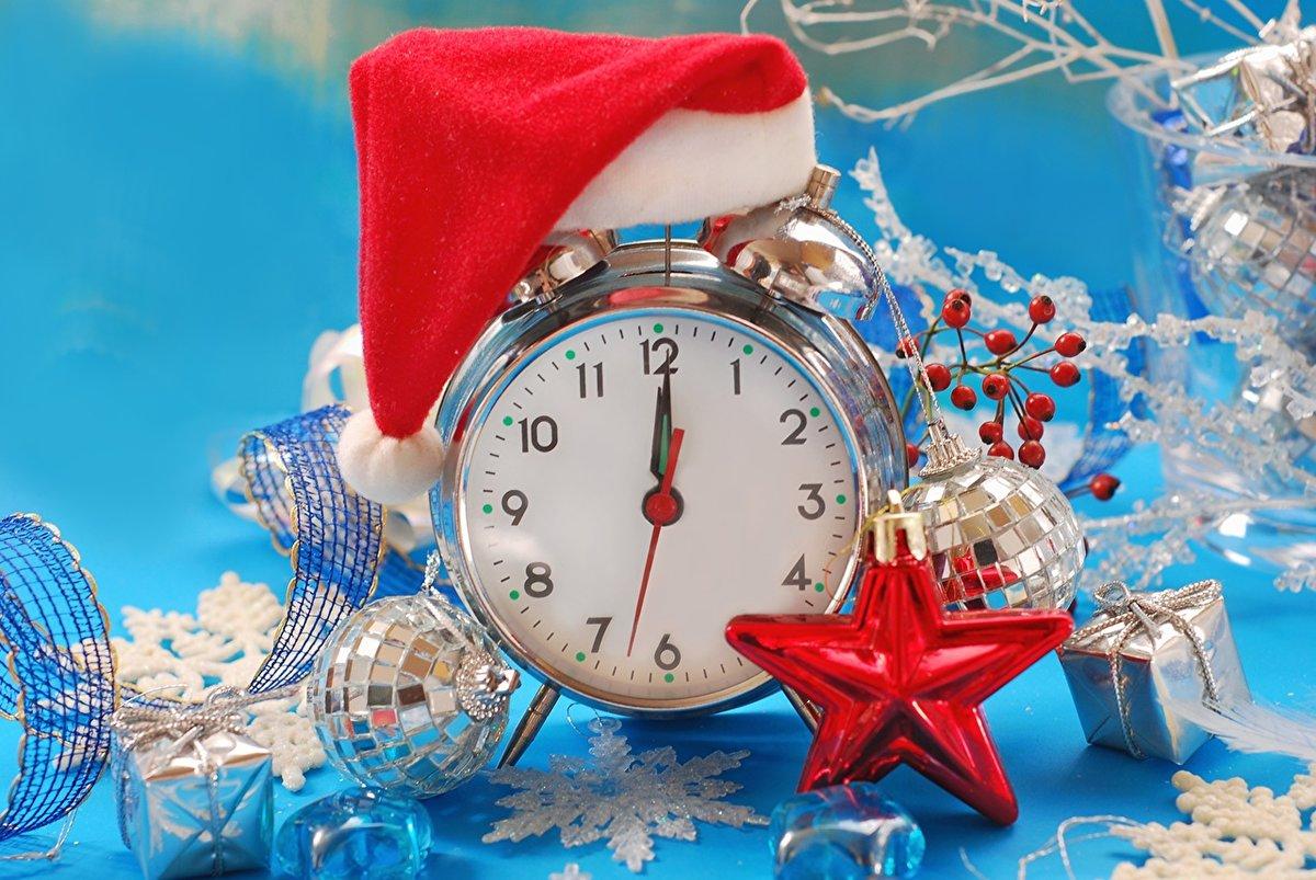 Картинки с новогодними часами антипенко постоянно