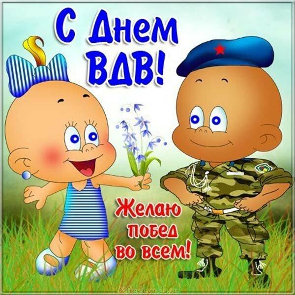 Поздравление с именем владислав вообще детьми