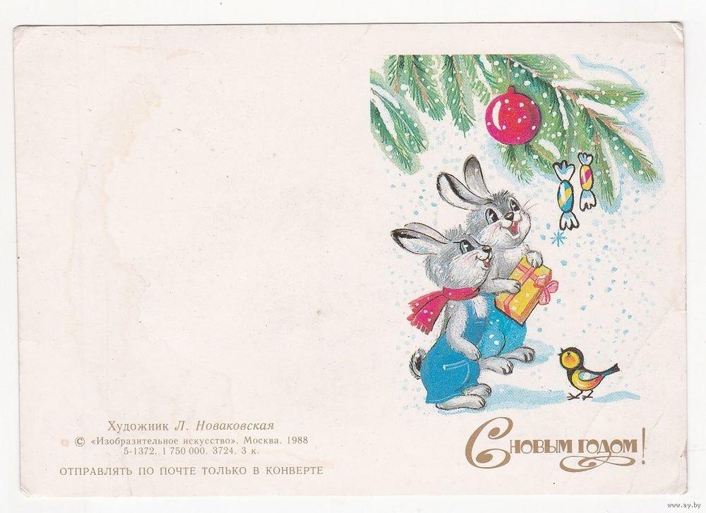 Советская открытка в фотошопе