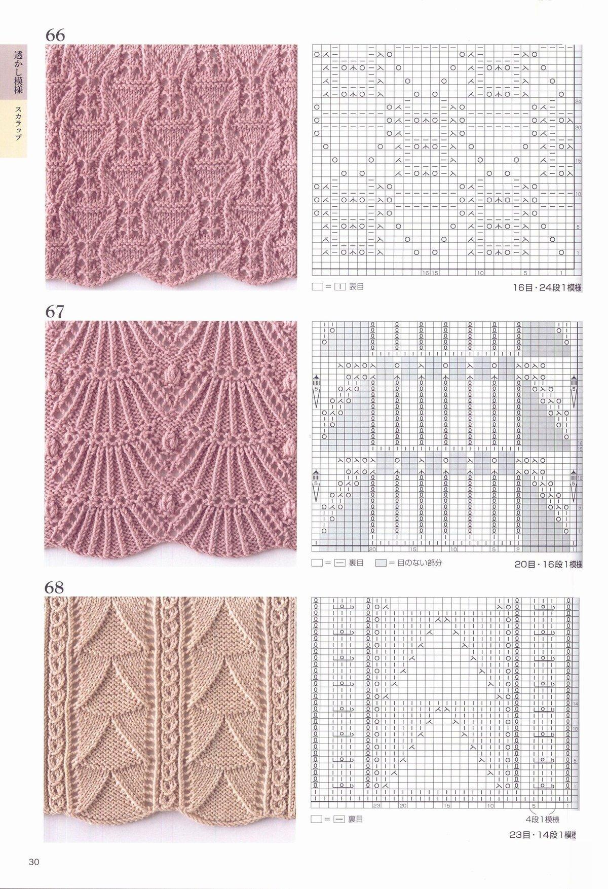 Узоры по вязанию из японии
