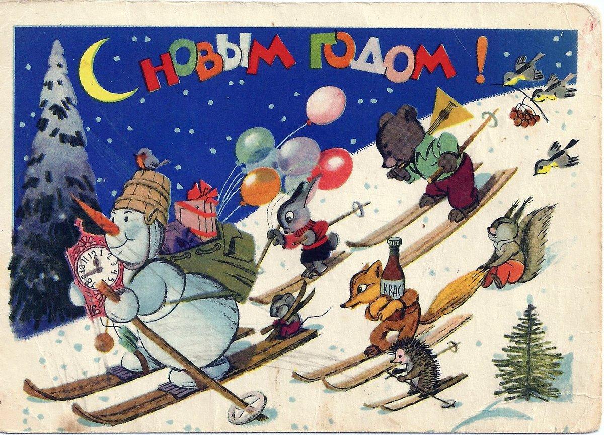 Открытка спортивная с новым годом, открытки