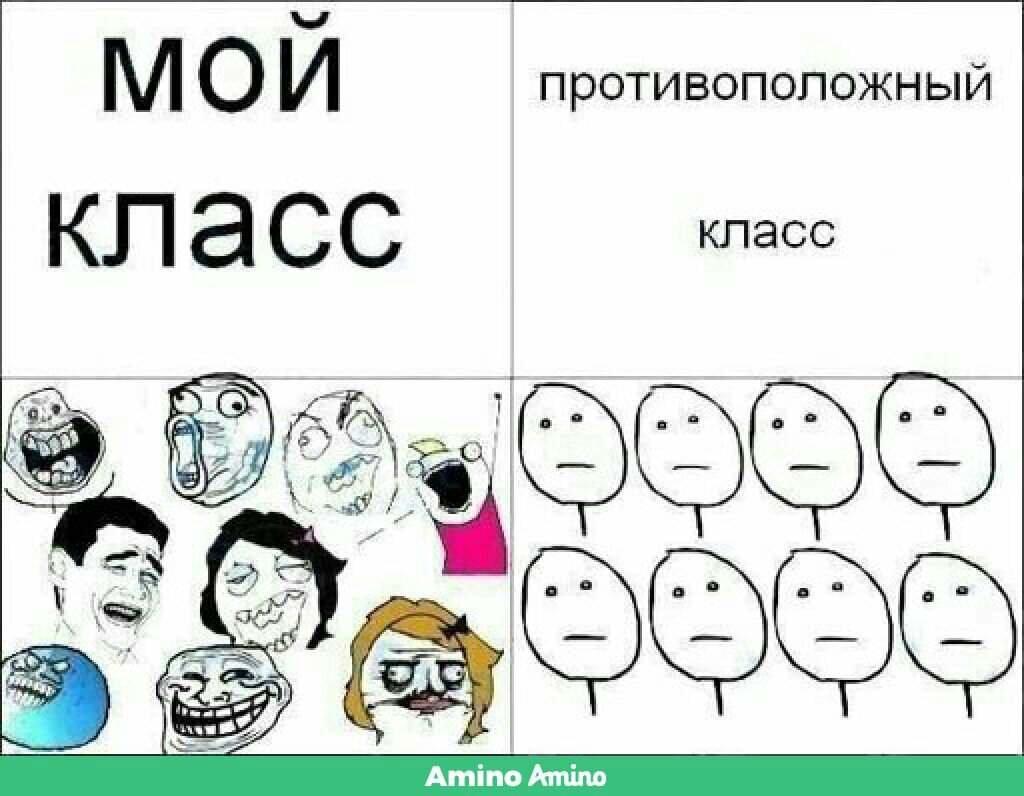 Москвы картинки, картинка класса смешная