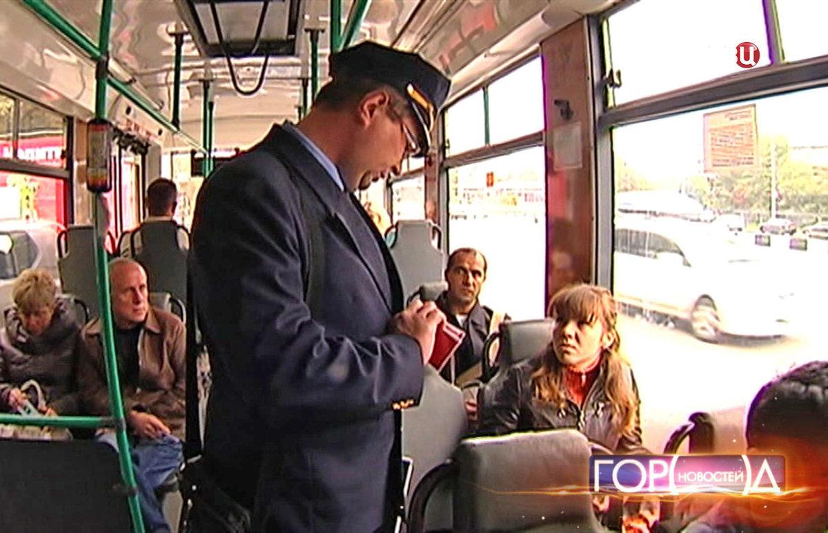 картинка контролер в автобусе