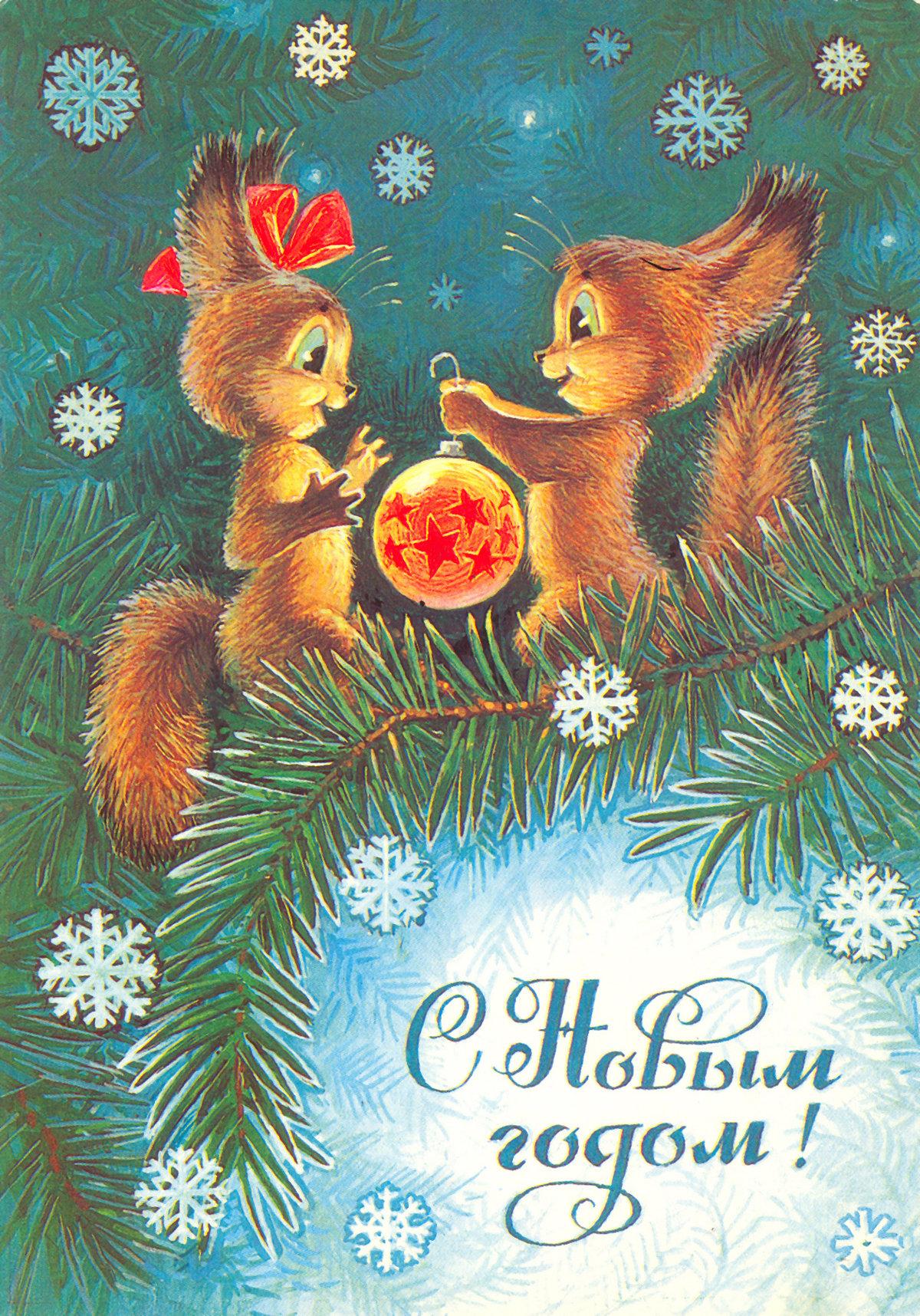 предварительно выбранные, открытки зарубина в хорошем качестве цвет имеет много