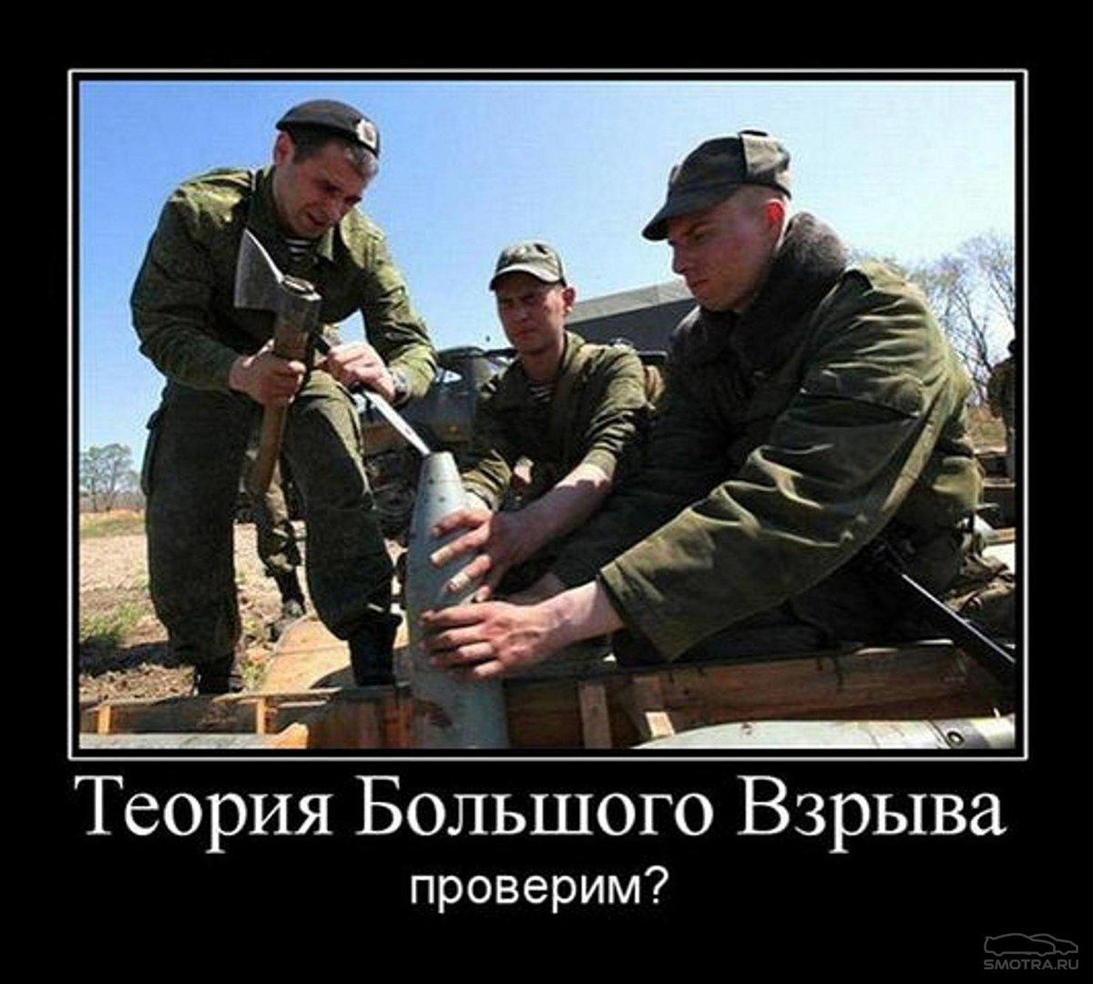 фото демотиваторы про русских