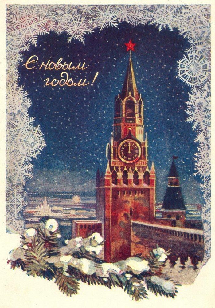 Новогодние открытки советские фото