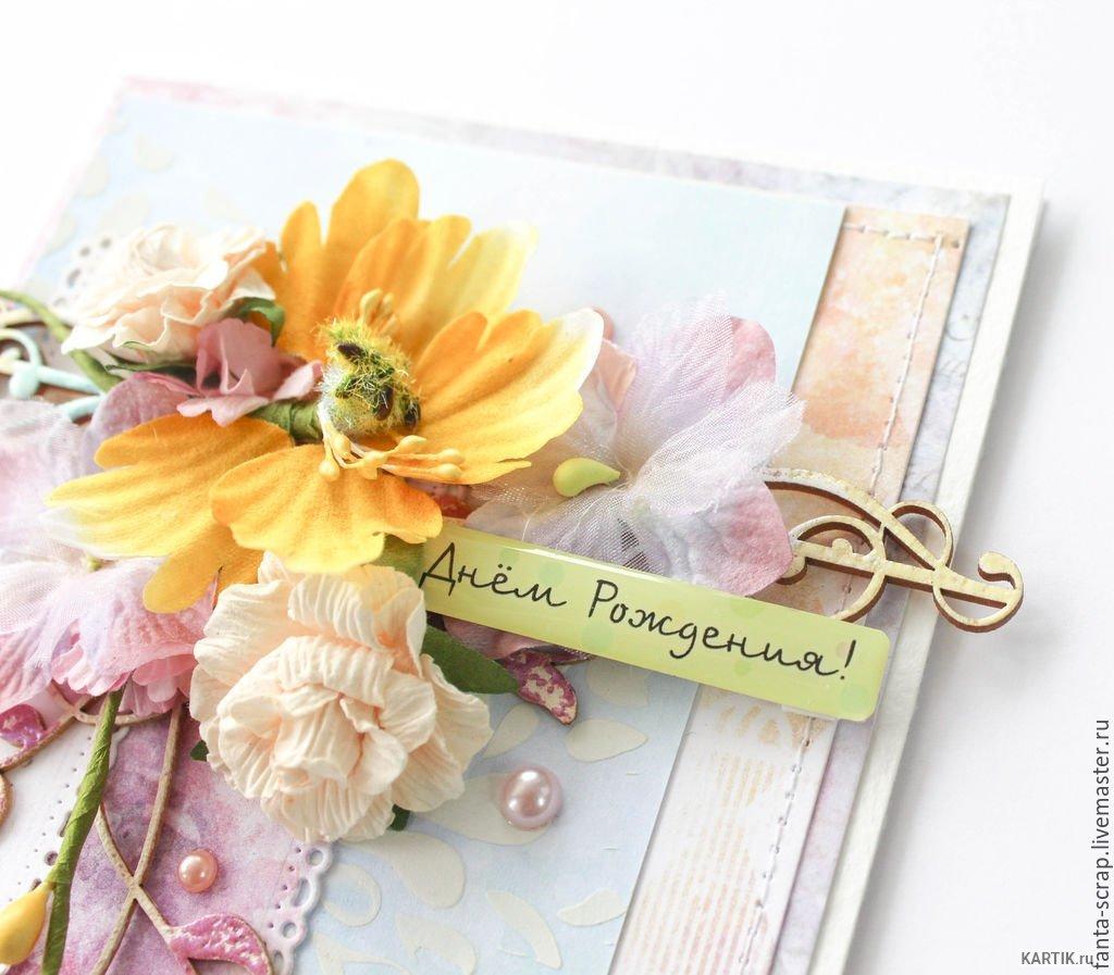 С днем рождения нежные поздравления картинки, открытки цветами