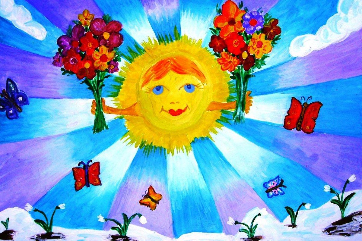 Днем, здравствуй солнышко картинки