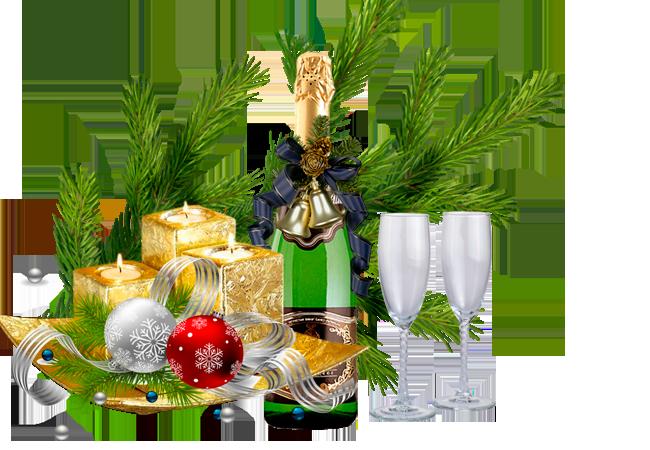 Клипарт поздравления с новым годом, открытки днем