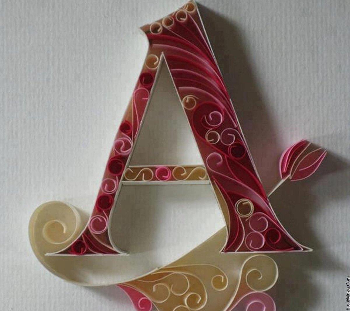 Открытка и форме буквы