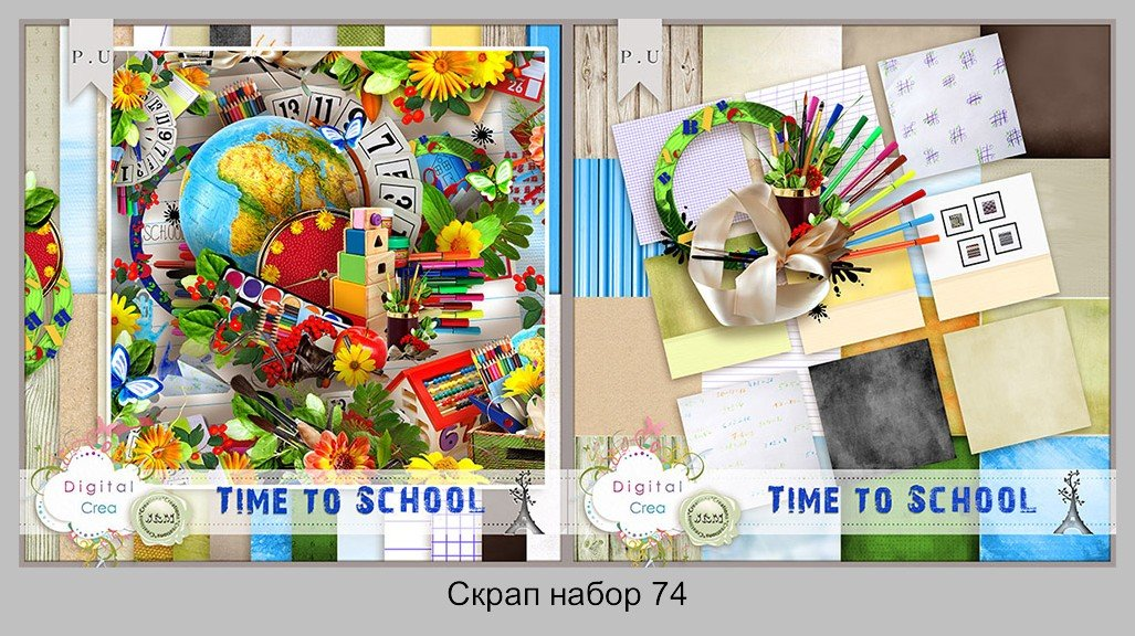 Скрап набор: Time To School