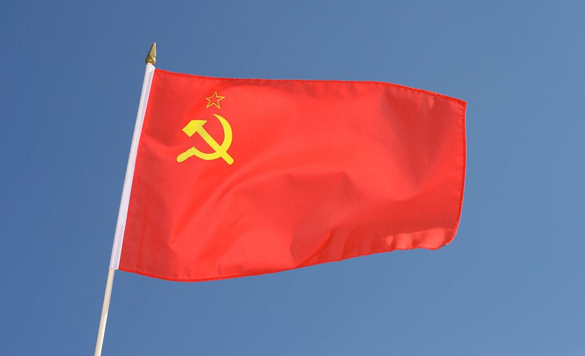 Днем рождения, картинки ссср флаги