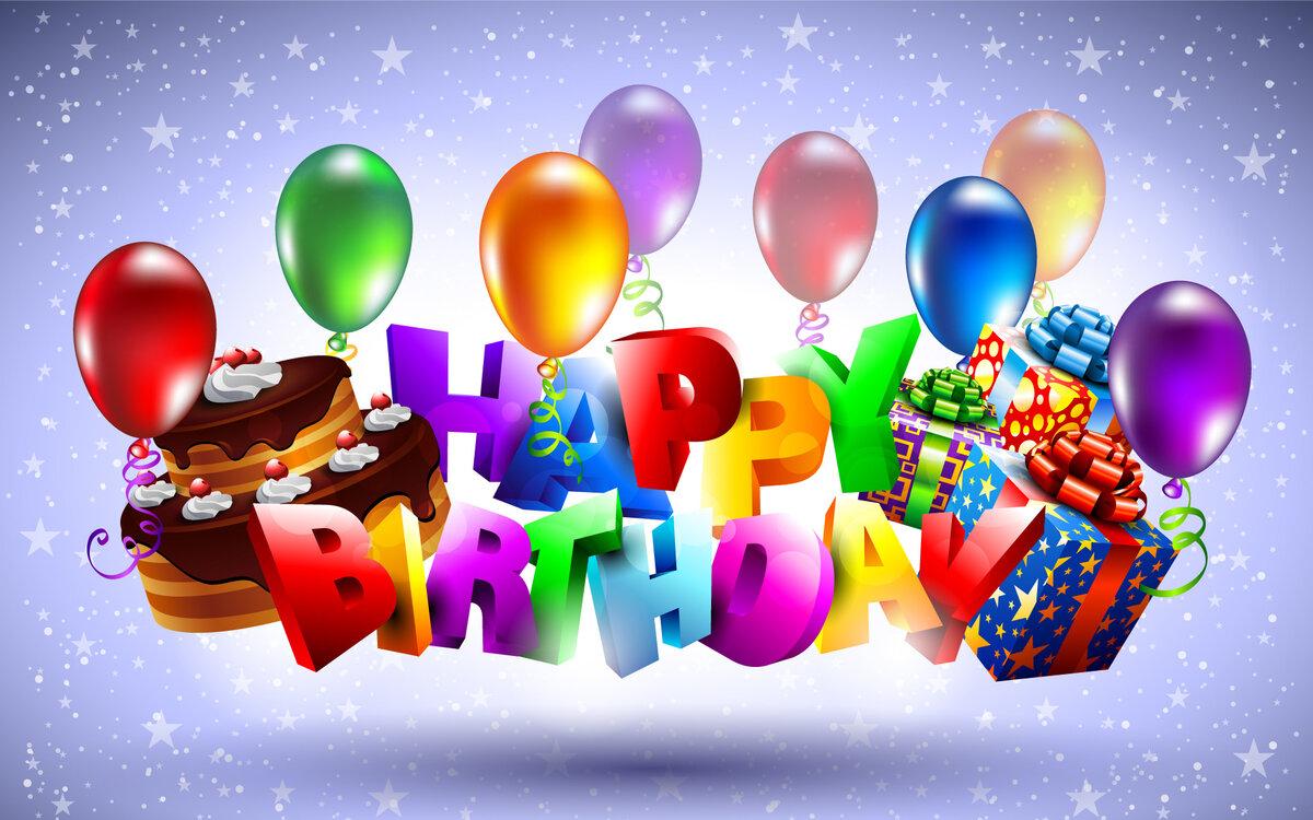 Поздравления с днем рождения в ютубе