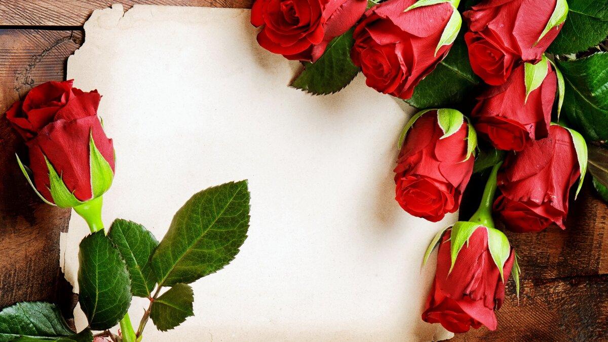 Днем рождения, розы картинки для открытки