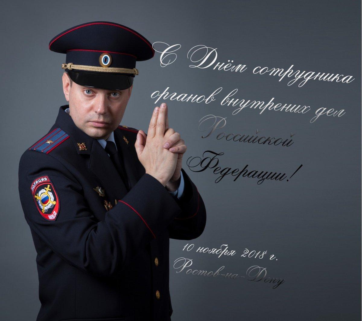 Картинки на тему служба в полиции