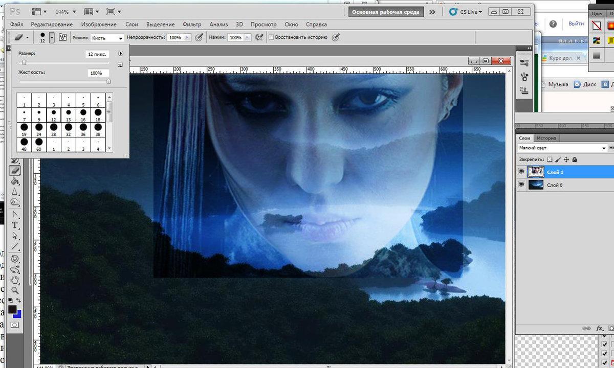 Редактор сделать картинку на прозрачном фоне