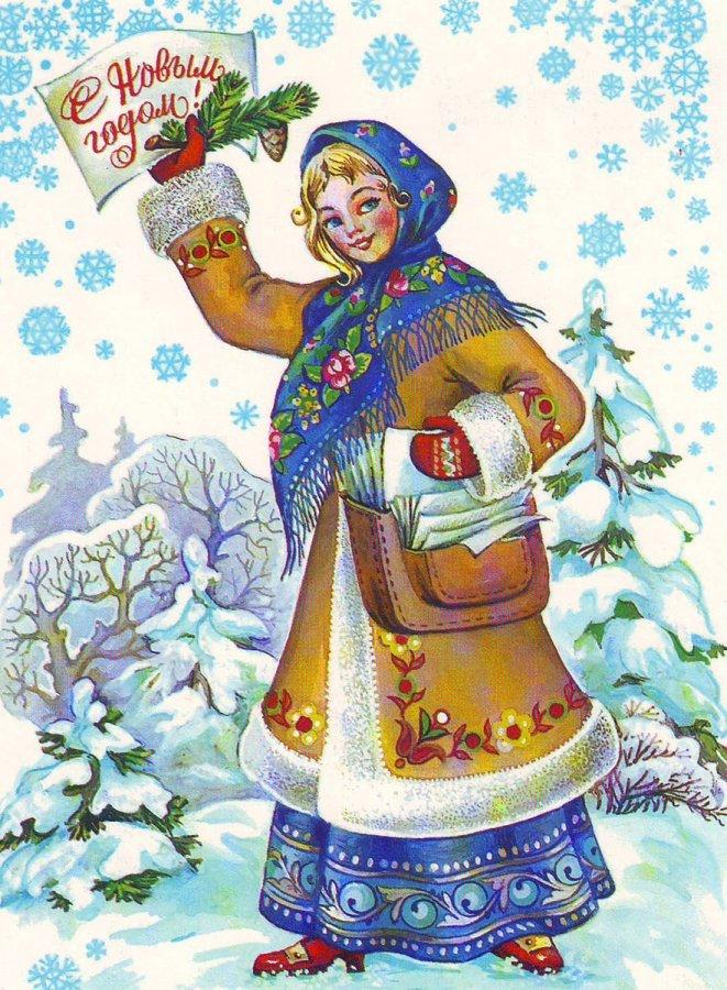 Смешные картинки, открытки новый год советские снегурочки