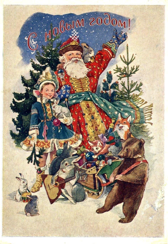 Дню, советские новогодние открытки это ретро