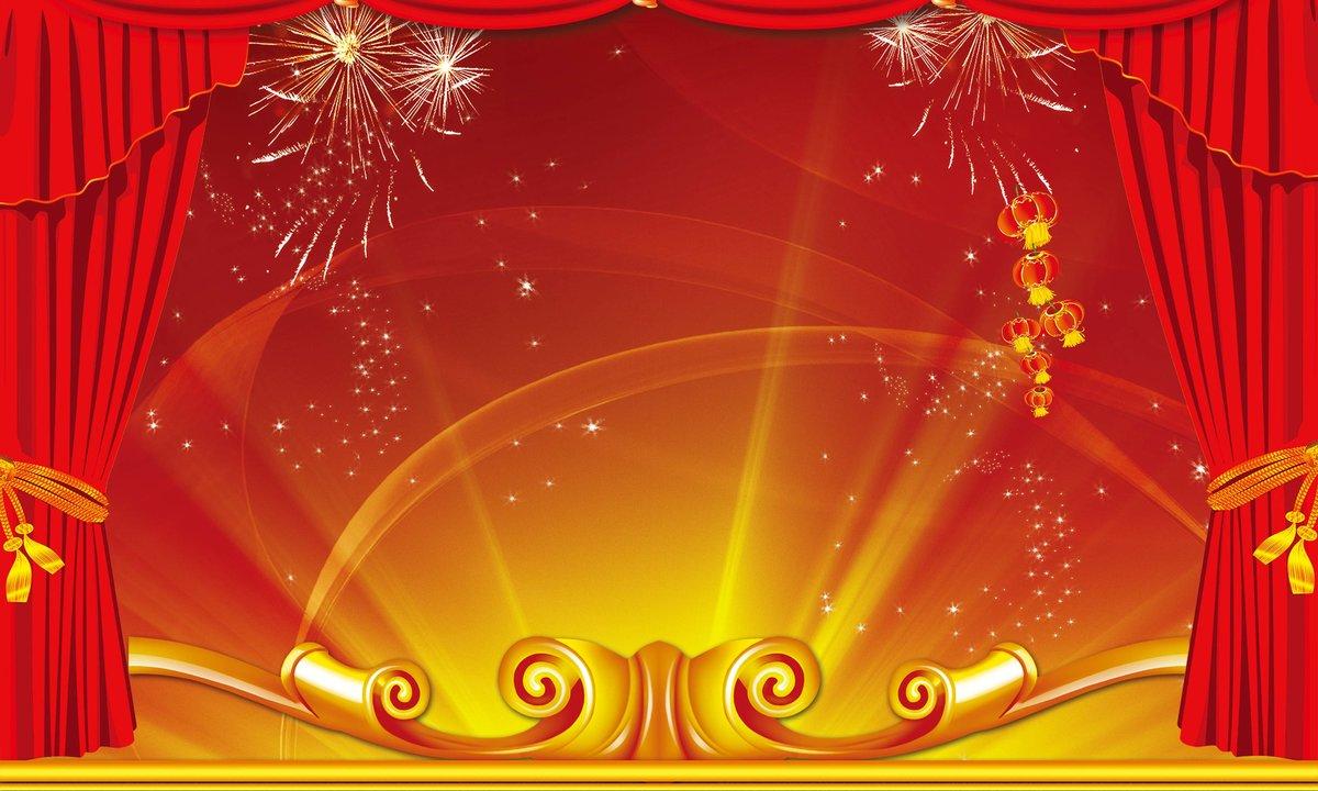 Поздравление светлане, праздничный фон для картинки