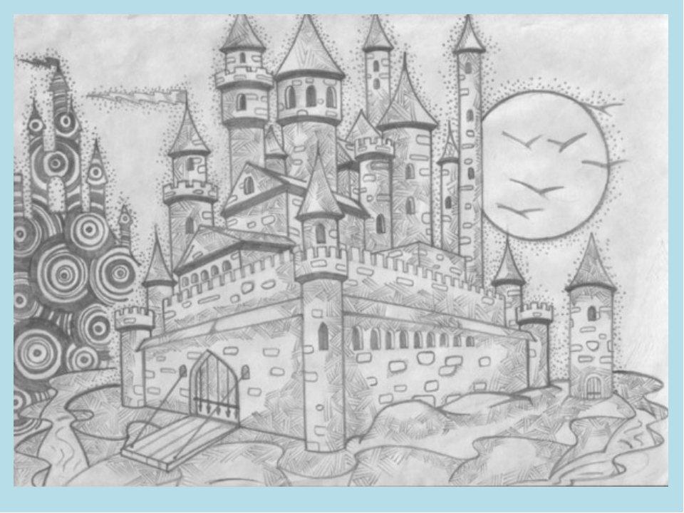 решения нарисовать замок карандашом в картинках данном рецепте качестве