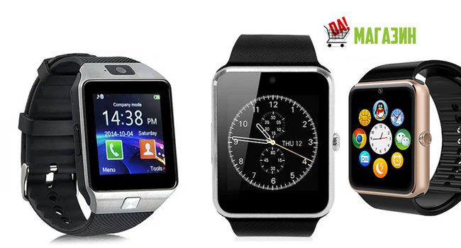 Умные часы Smart Watch DZ09. Умные часы smart watch dz09 купить на  алиэкспресс Официальный сайт d5bf1d8e099