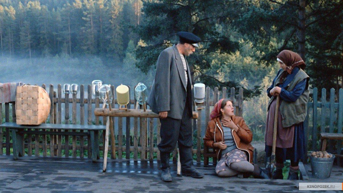 Картинка любовь и голуби, картинки украинской